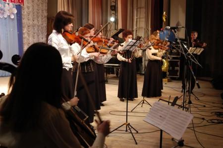Камерный оркестр ЮУрГУ