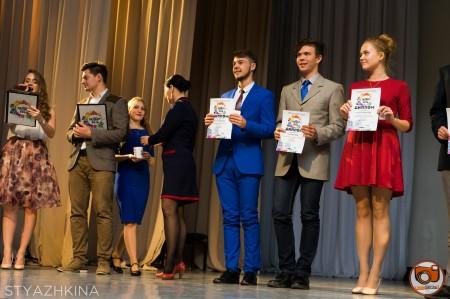Талант ЮУрГУ 2017